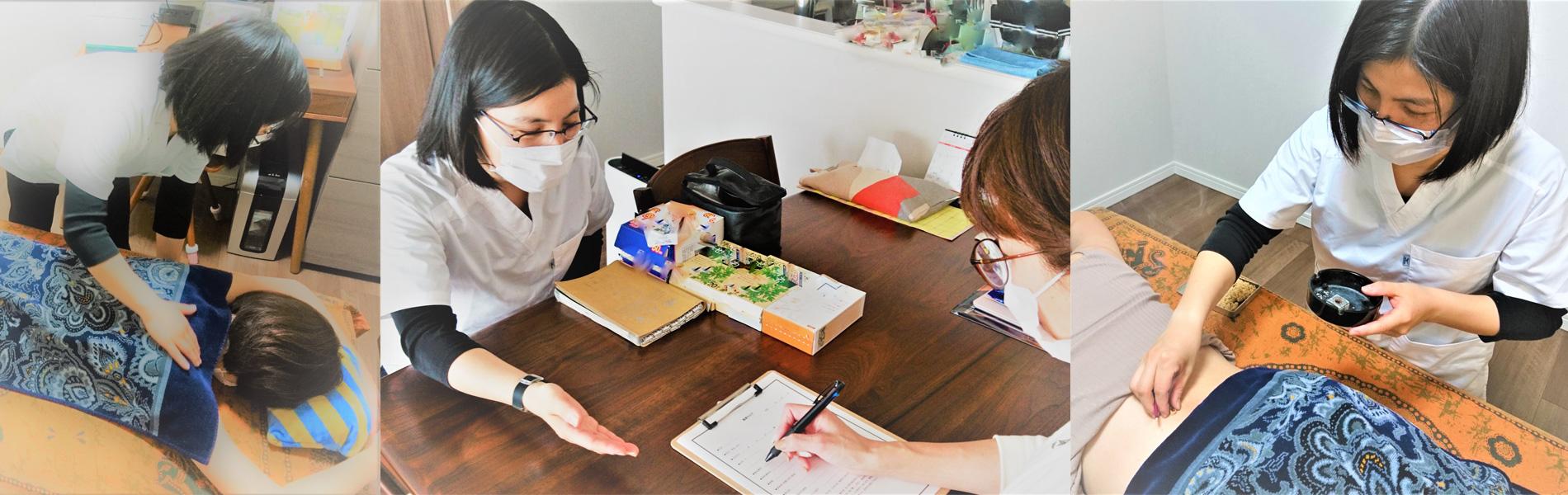 東急目黒線・武蔵小山駅からの 女性専門・出張鍼灸師